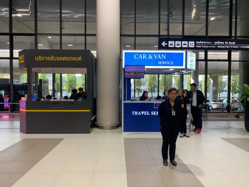 空港送迎サービス