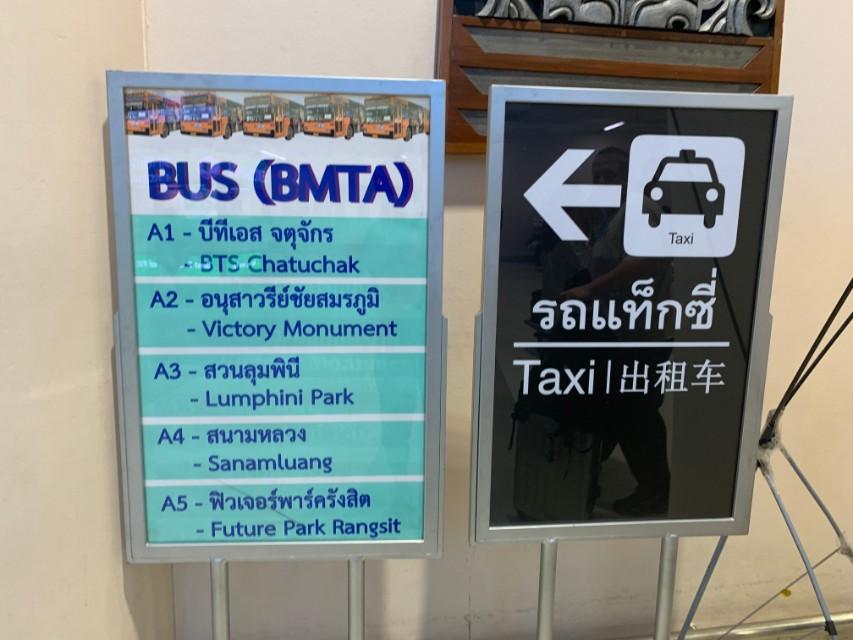 バスの方面