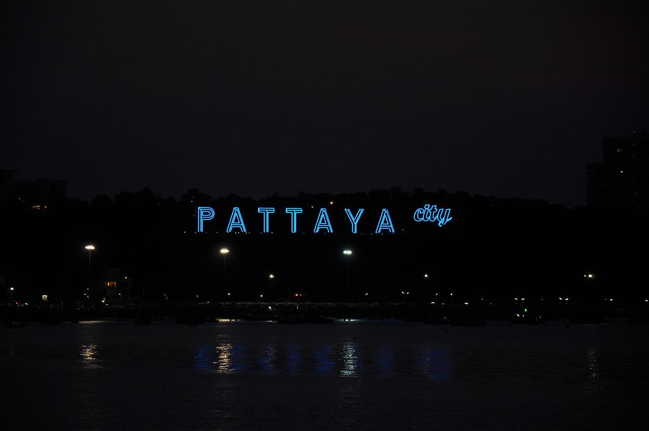 パタヤホテルアイキャッチ