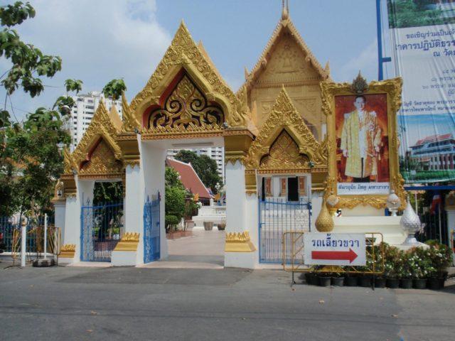 Wat That Thong