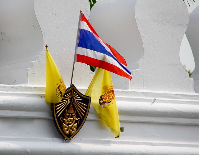 タイ選挙国王