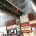 タニヤ周辺でおすすめな日本料理屋9選!ランチもディナーも人気!
