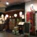 タニヤで日本居酒屋なら個室もあるここがおすすめ!